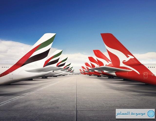 كوانتاس وطيران الإمارات