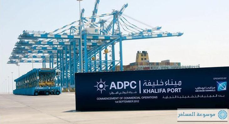 ميناء-خليفة