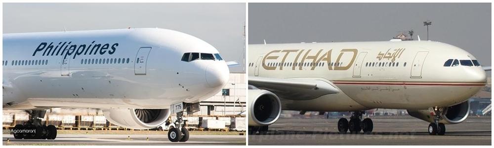 الاتحاد-للطيران-الخطوط-الفلبينية
