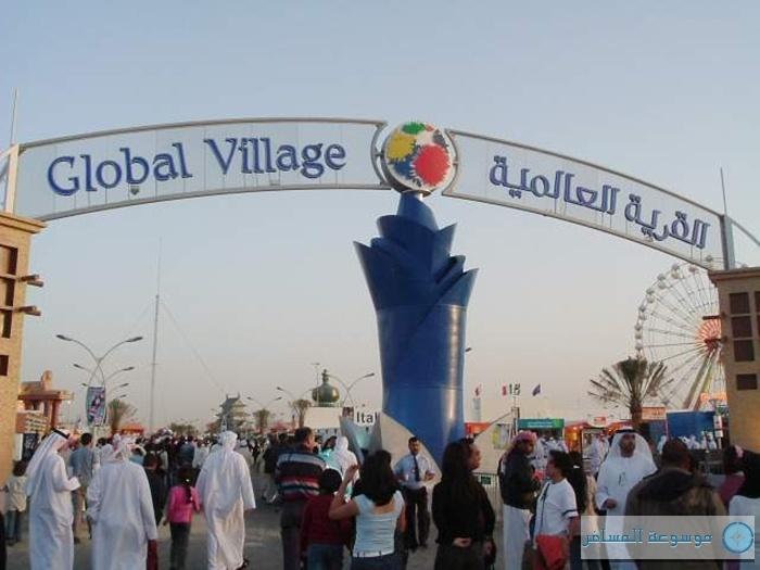 Global-Village