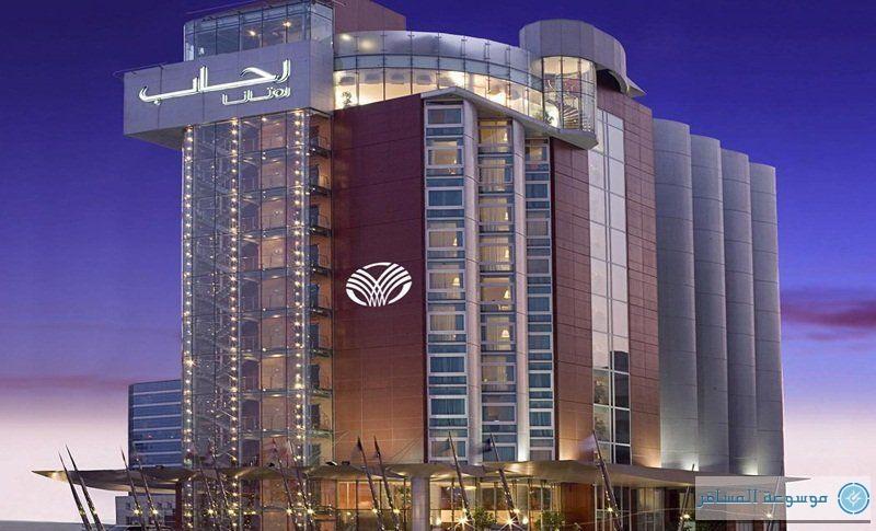 Rihab-Rotana-Hotel