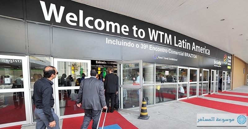 معرض-سوق-السفر-العالمي-لأمريكا-اللاتينية