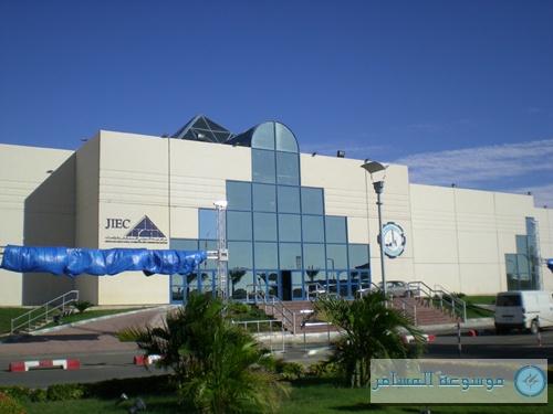 معرض جدة للفنادق والضيافة في مركز جدة للمنتديات والفعاليات
