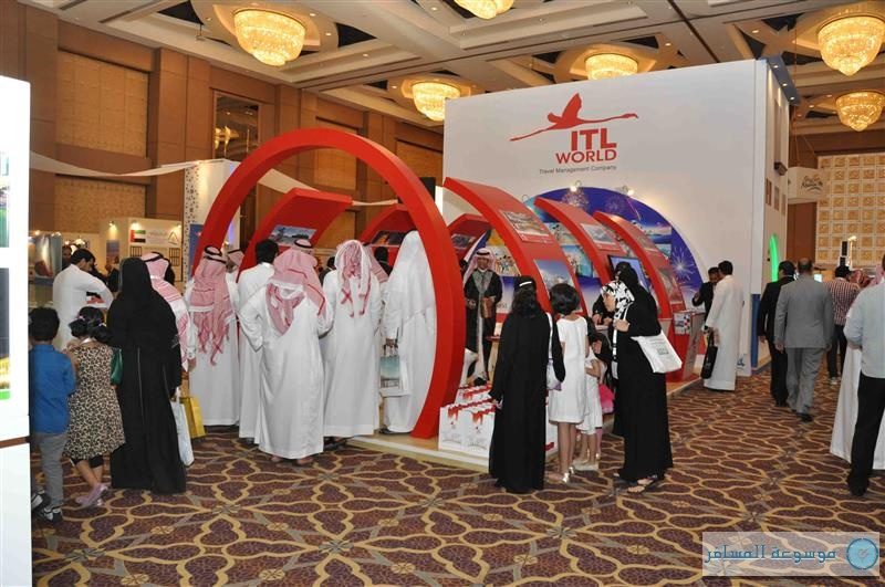 Riyadh-Travel-Fair