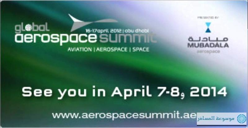 global-aerospace-summit