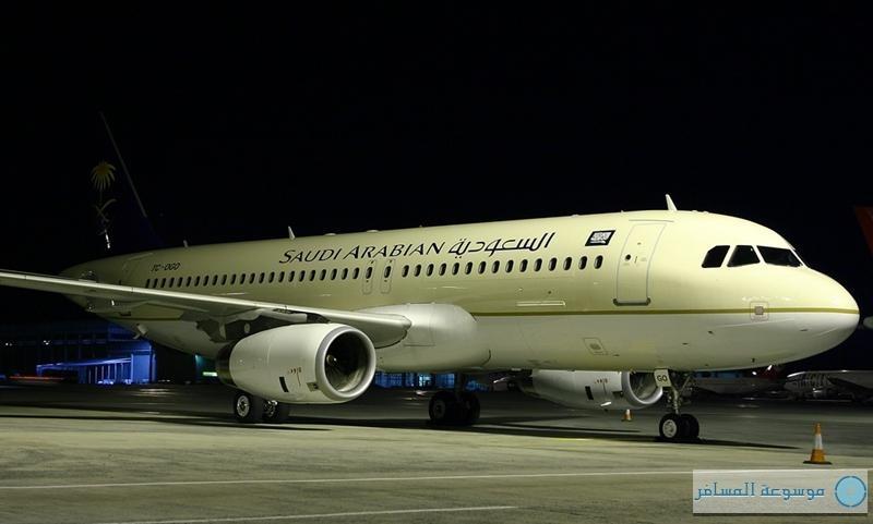 saudia-ab320-q