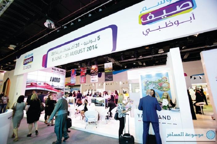 جناح أبوظبي في سوق السفر العربي