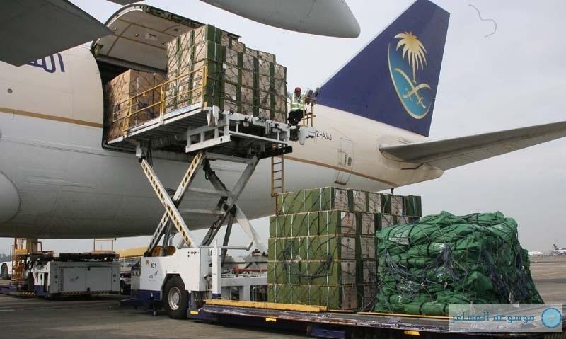 الخطوط السعودية للشحن