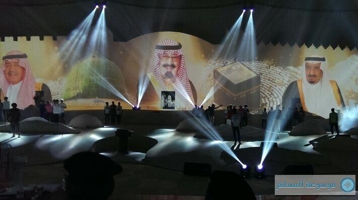 الطائف عاصمة المصائف العربية