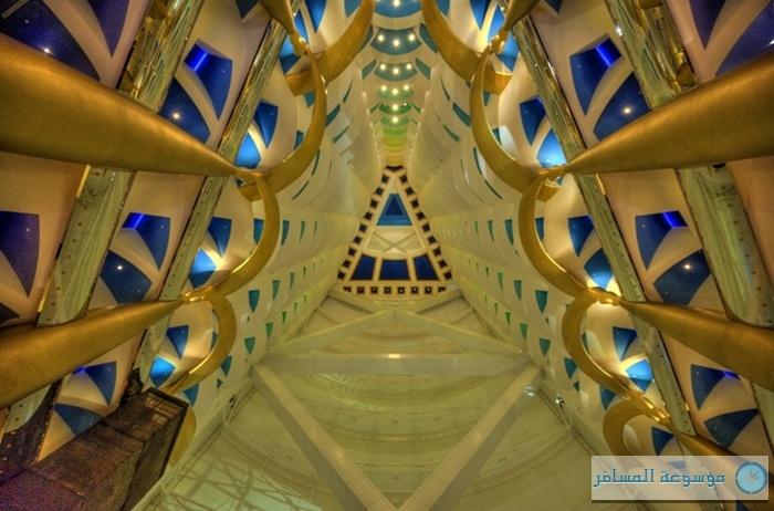 برج-العرب