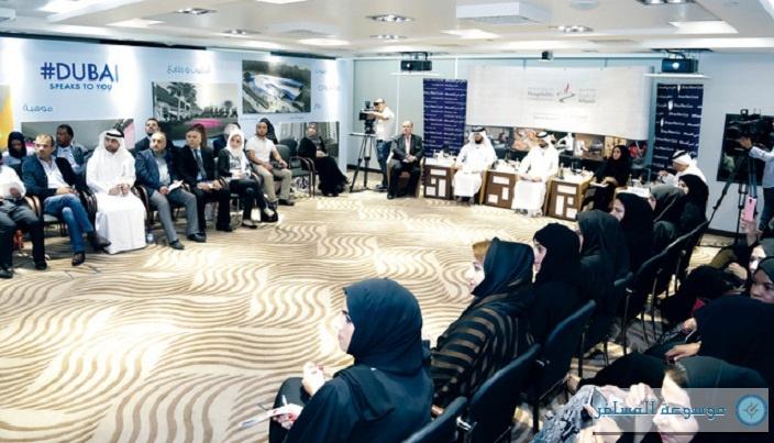الدورة الثانية لفعاليات بطولة دبي العالمية للضيافة