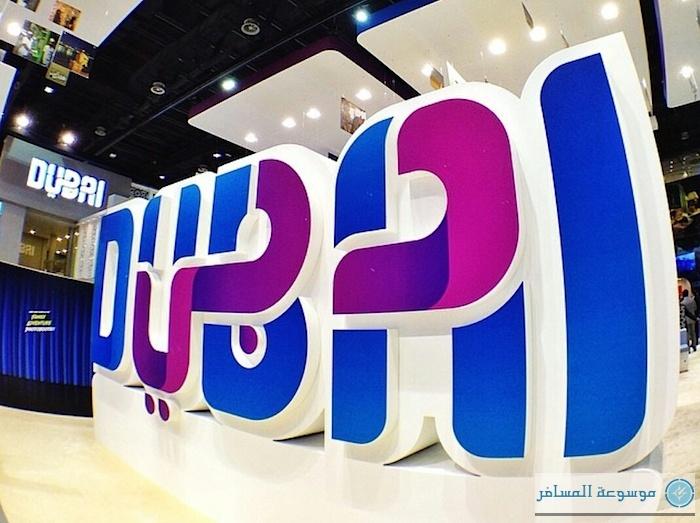 سوق- السفر-العربي