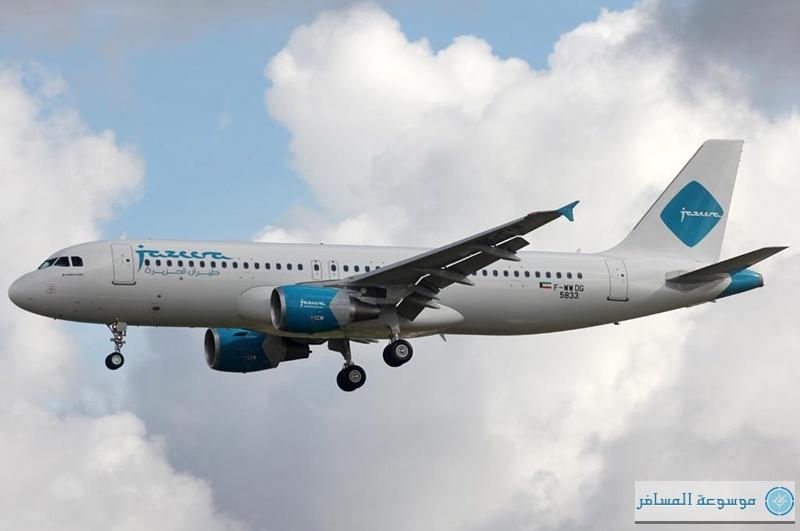 طيران-الجزيرة