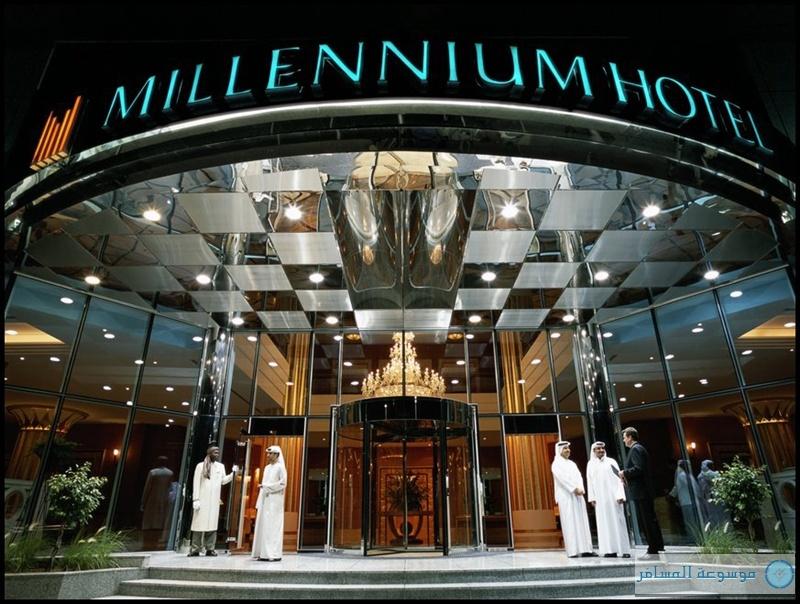 فنادق-ملينيوم