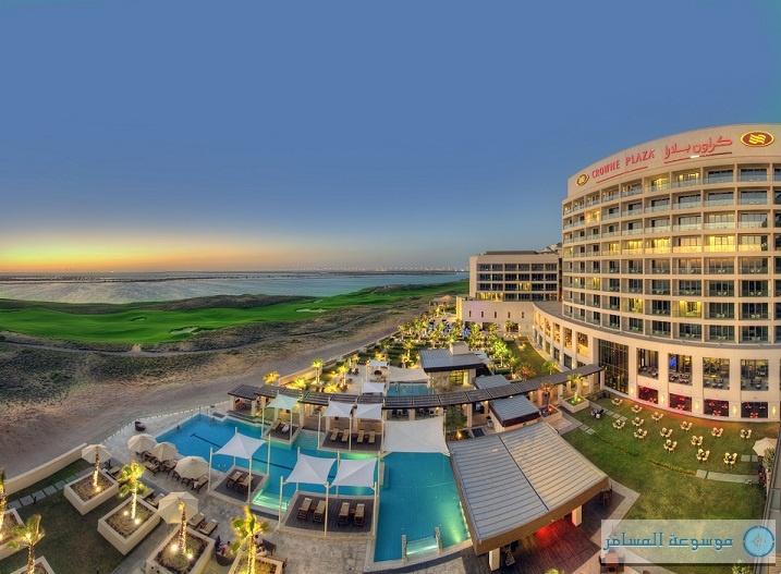 فندق كراون بلازا في جزيرة ياس