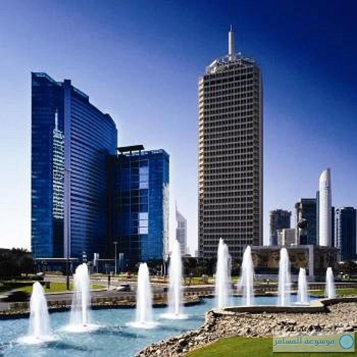 مركز-دبي-التجاري-العالمي