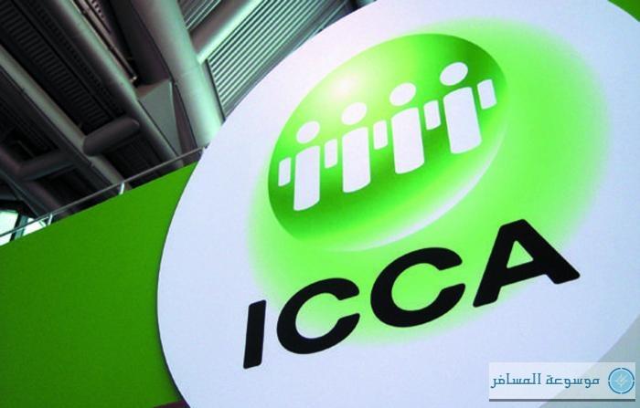 20131031-la-secretara-de-turismo-participar-del-congreso-mundial-de-icca-2013
