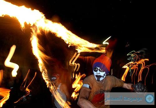 لعبة كرات النار، السلفادور