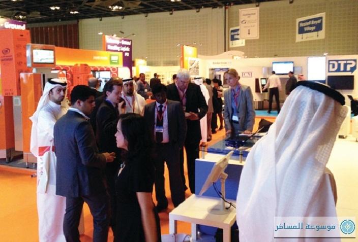 معرض المطارات دبي