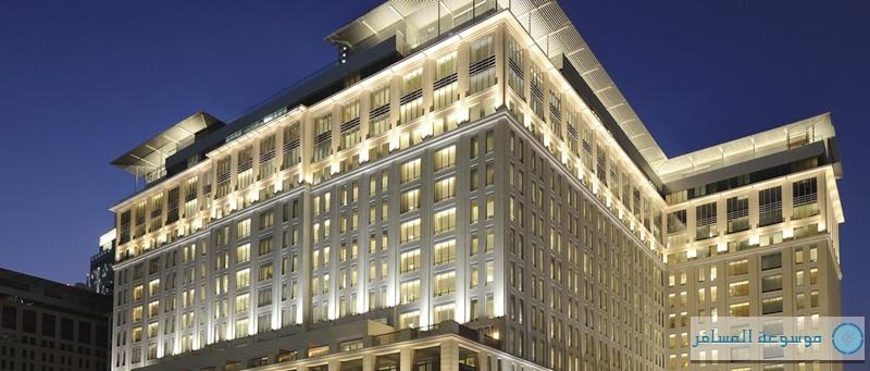 فندق-الريتز-كارلتون-مركز-دبي-المالي-العالمي