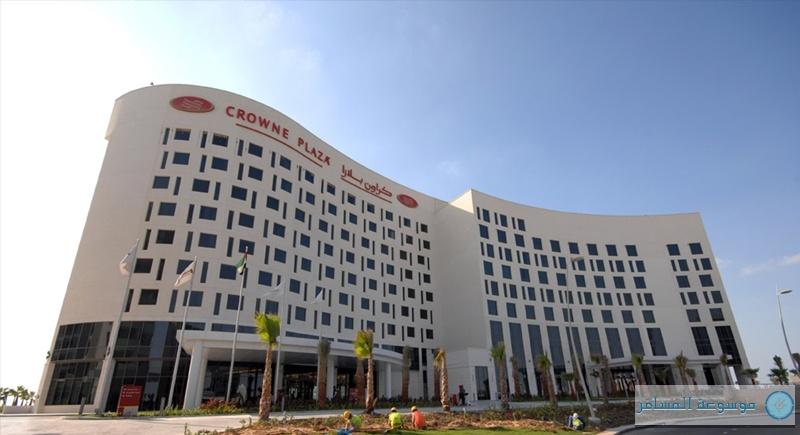 فندق-كراون-بلازا-أبوظبي-جزيرة-ياس
