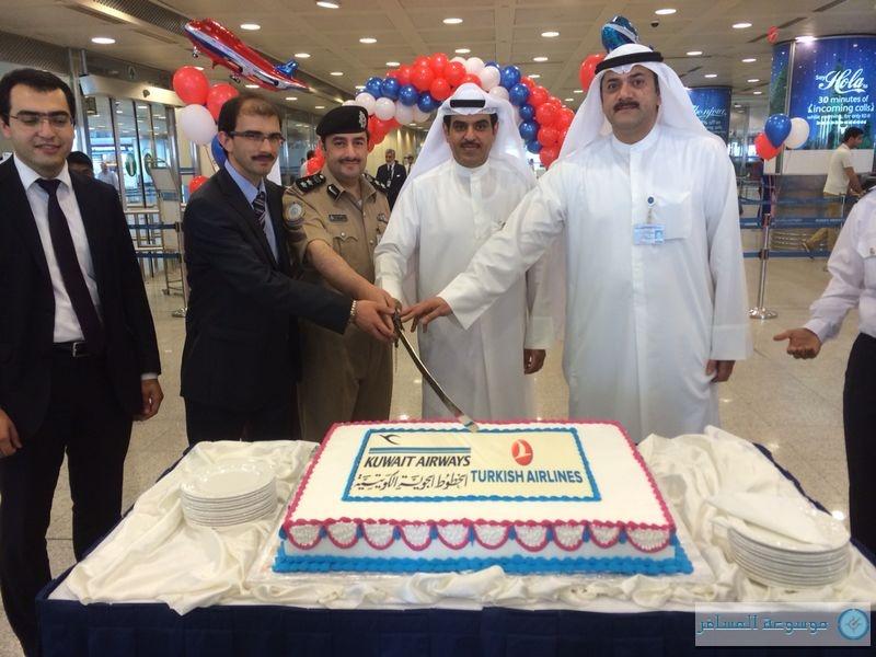 الخطوط-الكويتية