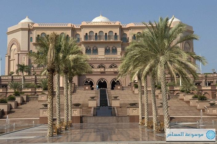 فندق-قصر-الإمارات