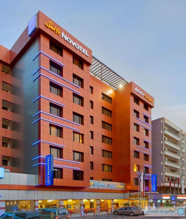 فندق نوفوتيل الرياض العليا