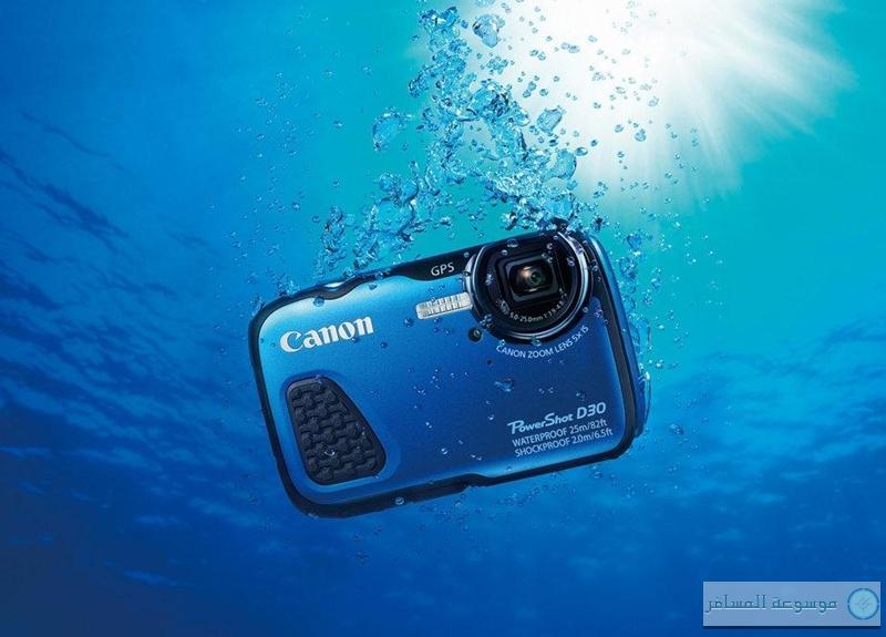 كاميرا PowerShot D30