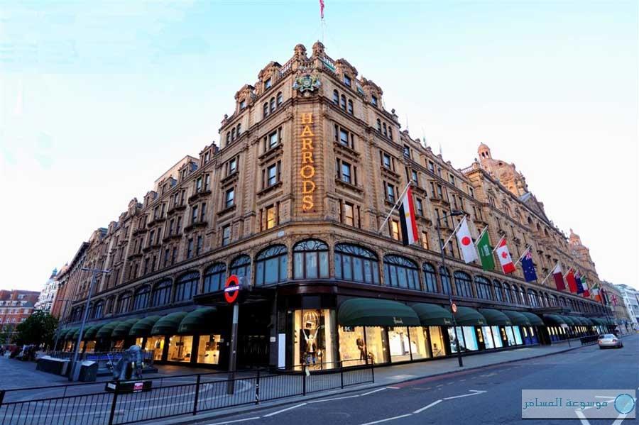 محلات هارودز، التسوق في لندن