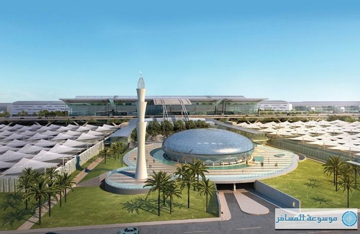 مطار-حمد