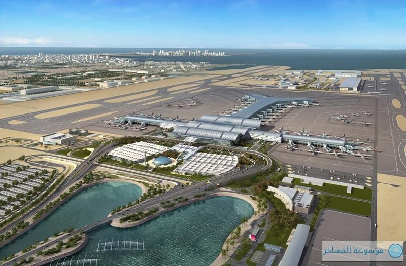 مطار-حمد-الدولي