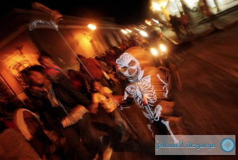 Festival of the Dead in Mexico