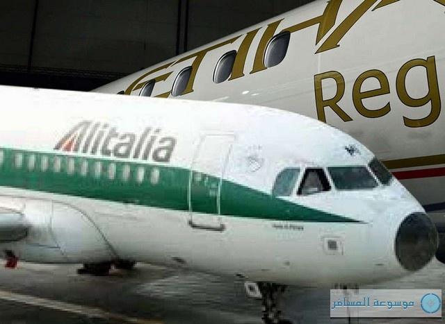 الاتحاد للطيران تشتري 49 بالمائة من أليطاليا