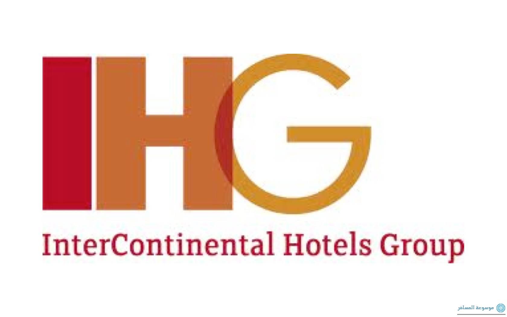 مجموعة الفنادق العالمية