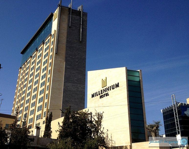 Millennium-Hotel-Amman