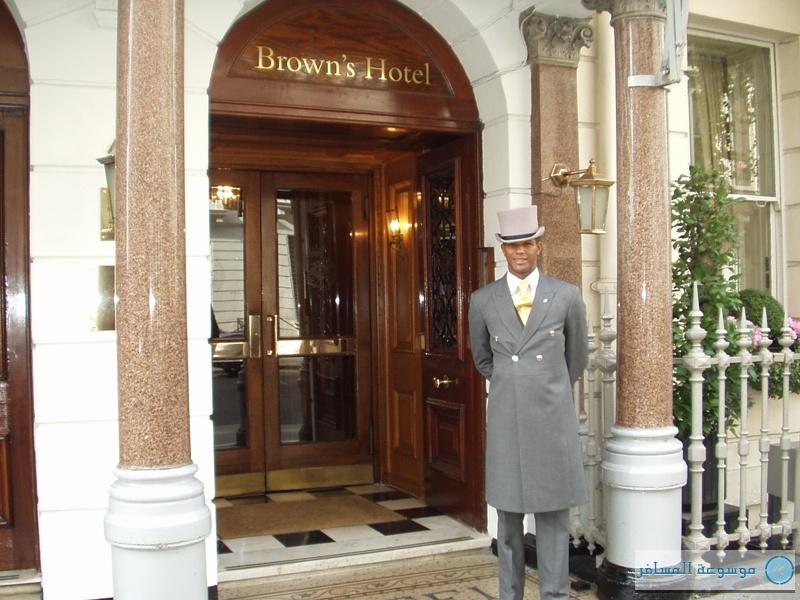 browns-hotel-london