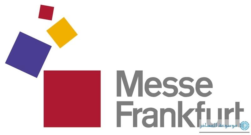 ميسي فرانكفورت