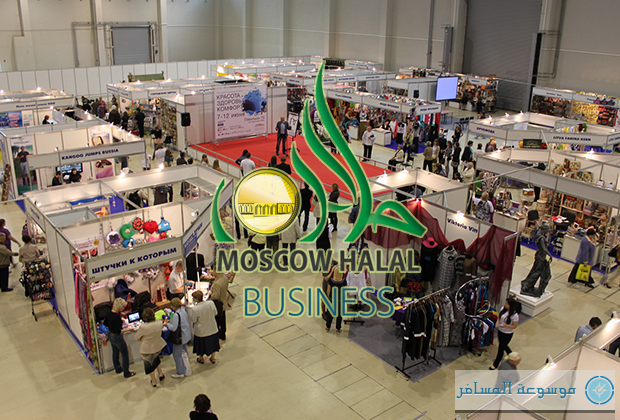 russia-moscow-halal-expo-2014-a-step-forward-to-success-01
