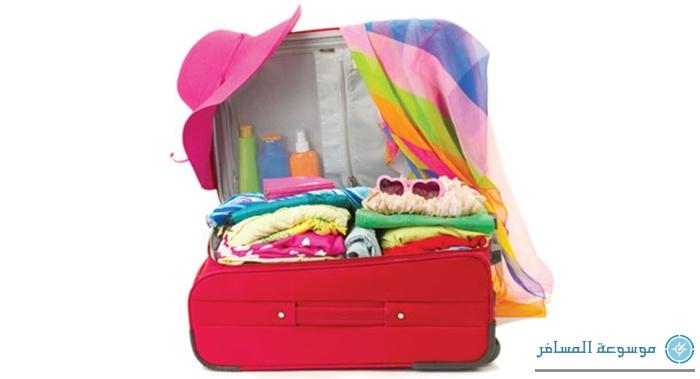 حقيبة السفر