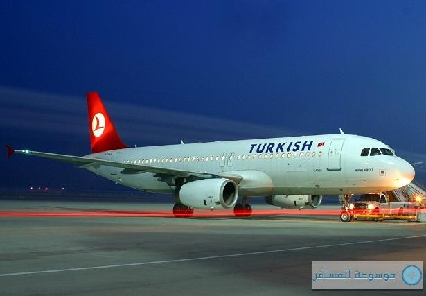 turkish-air