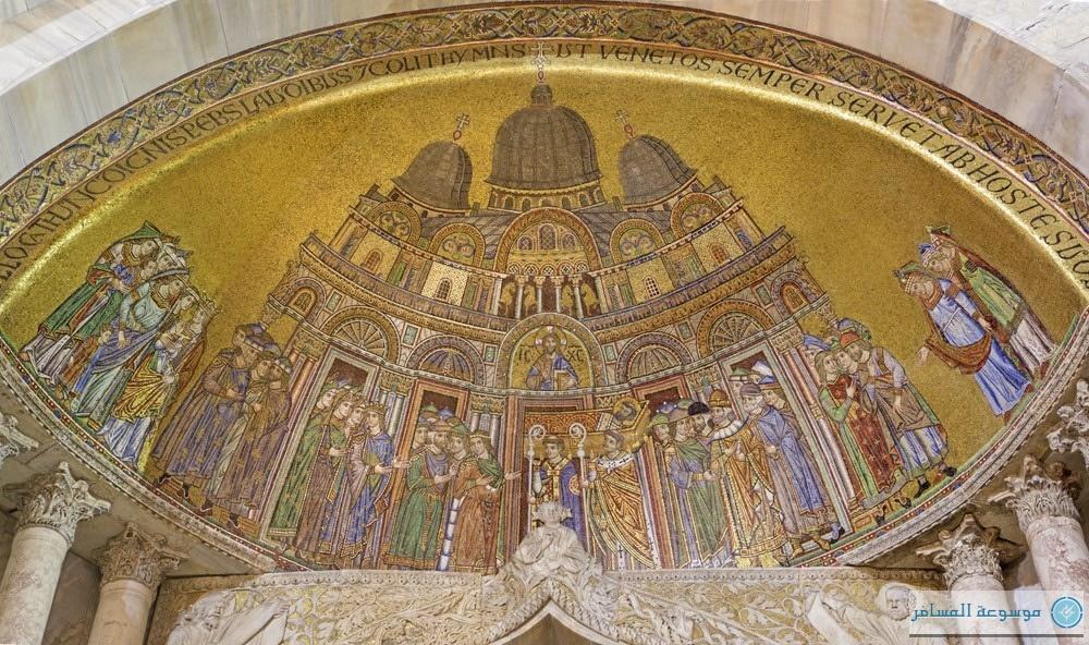 البندقية ،  كنيسة سان مارك St. Mark's Basilica