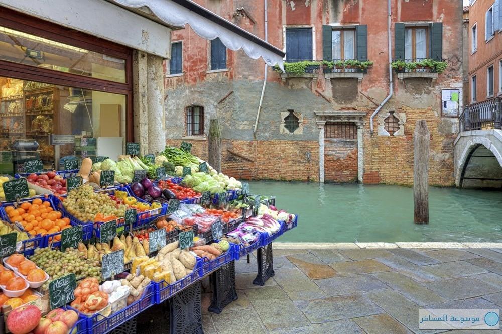 """البندقية سوق ريالتو"""" Rialto Market"""