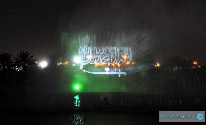 النافورة التفاعلية في متنزه الملك عبد الله