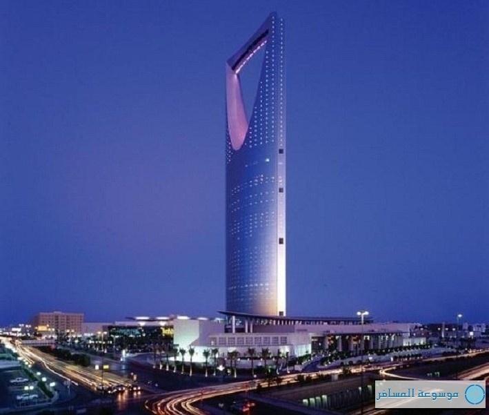 فندق-فورسيزونز-الرياض