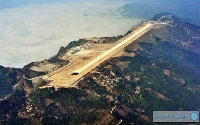 مطار مدينة هيتشي الصينية
