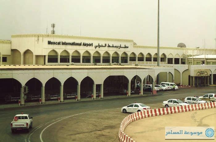 مطار-مسقط