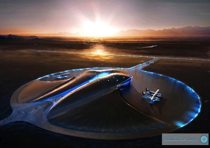 ميناء فضائي