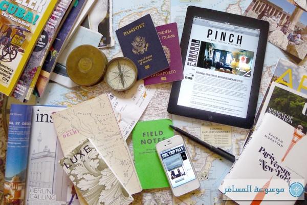 التخطيط وفقا أولويات السفر الخاصة بك