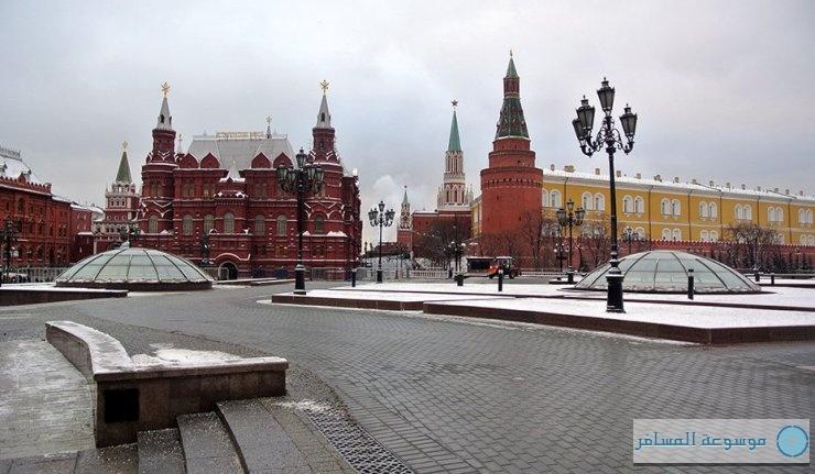 المتحف التاريخي الروسي